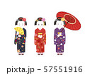 京都 舞妓5 57551916