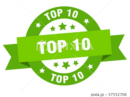 top 10 ribbon. top 10 round green sign. top 10 57552706