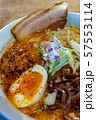 富川製麺所 四川麻辣味噌拉麵 新千歳空港 縦 57553114