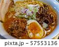 富川製麺所 四川麻辣味噌拉麵 新千歳空港 横 57553136