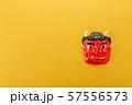 鬼 57556573