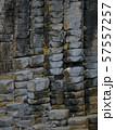 日本、豊岡市、玄武洞、玄武洞公園、ジオパーク、自然、玄武岩、マグマ、柱状節理、柱状摂理、侵食、岩、地 57557257