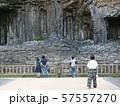 玄武洞の柱状摂理 57557270