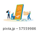 System updates with people updating operation in computing and installation programs. Flat vector illustration modern character design. For a landing page, banner, flyer, poster, web page. 57559986