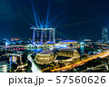 【シンガポールの風景】マリーナベイの夜景とレーザーショー 57560626