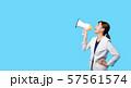 拡声器で叫ぶ女性 57561574