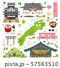 島根県 名産品 観光 イラストセット 57563510
