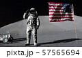 3D rendering. Astronaut saluting the American 57565694