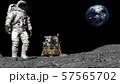 3D rendering. Astronaut walking on the moon. CG 57565702