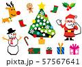 クリスマス イラストセット 57567641
