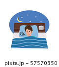 ベッドで眠る男性 イラスト 57570350
