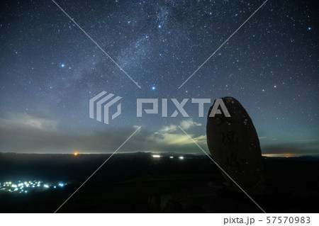 《熊本県 大観峰》 大観峰展望台から見る夏の大三角形 57570983