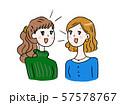 おしゃべりをする女子 57578767