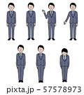 グレーのスーツを着た男性 セット1 57578973
