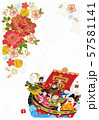 年賀状 2020 デザイン 宝船 和柄 縦 57581141