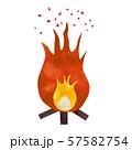 かわいい焚き火 57582754