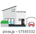 住宅 家 イラスト 一軒家 マイホーム シンプル 車 自動車 57585532