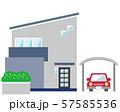 住宅 家 イラスト 一軒家 マイホーム シンプル 車 自動車 57585536