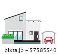 住宅 家 イラスト 一軒家 マイホーム シンプル 車 自動車 57585540