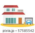 住宅 家 イラスト 一軒家 マイホーム シンプル 車 自動車 57585542