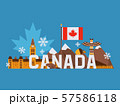 Main tourist symbols of Canada, vector illustration. Canadian flag with red maple leaf, mountains 57586118