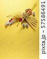 2020年正月イメージ 57586491