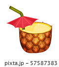 Pineapple cocktail. Vector illustration on a white background. 57587383
