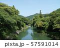 八女・星野川 57591014