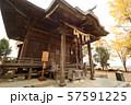小郡・七夕神社 57591225