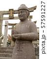 小郡・七夕神社 57591227