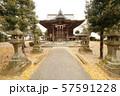 小郡・七夕神社 57591228