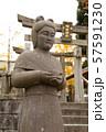 小郡・七夕神社 57591230