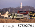 小海線観光列車 HIGH RAIL 1375 (青沼駅) 57592791