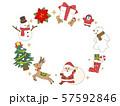クリスマス フレーム4 57592846