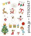 クリスマス 素材集1 57592847
