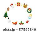 クリスマス フレーム5 57592849