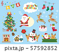 クリスマス 素材集2 57592852