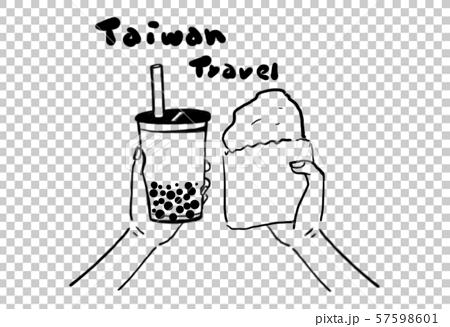 台灣旅行 珍珠奶茶 57598601