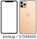 3眼カメラ 最新型スマートフォン(表面・裏面) 57598839