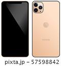 3眼カメラ 最新型スマートフォン(表面・裏面) 57598842