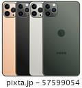 3眼カメラ 最新型スマートフォンセット(表面・裏面) 57599054