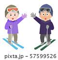 スキー シニア男女 イラスト 57599526