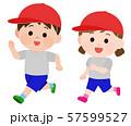 体操服 走る 男女児童 イラスト 57599527