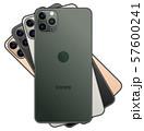 3眼カメラ 最新型スマートフォンセット(表面・裏面) 57600241