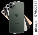 3眼カメラ 最新型スマートフォンセット(裏面) 57600242