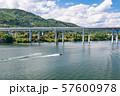 북한강에서 즐기는 수상스키 57600978