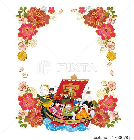 年賀状 2020 デザイン 宝船 和柄  57606707