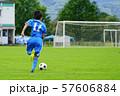 サッカー フットボール 57606884