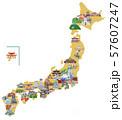 日本観光地マップイメージイラスト 57607247