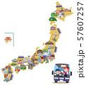 バスツアー 日本観光地マップイメージイラスト 57607257